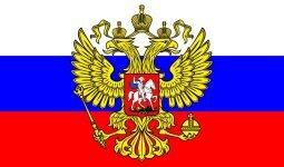 Гимн России и другие народные гимны