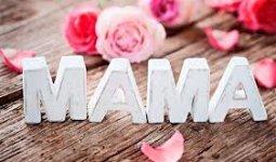 Тексты песен про маму